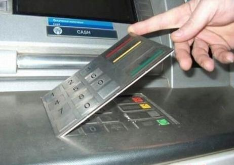 Die besten 100 Bilder in der Kategorie clever: Bankautomat PIN-Nummer Diebstahl