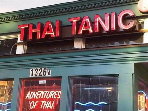 Restaurant, Advertising, Name, Thailand, Food, Titanic