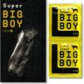 Die besten Bilder in der Kategorie werbung: Super Big Boy Condoms