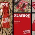 Die besten Bilder in der Kategorie werbung: Playboy Handtuch Werbung