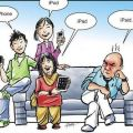 The Best Pics:  Position 71 in  - Funny  : iPhone, IPod, iPad, iPaid! Cartoon