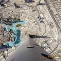 The Best Pics:  Position 50 in  - Good View - Dubai?