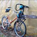 The Best Pics:  Position 2 in  - Anti-Zombie-Bicycle
