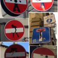 Die besten Bilder in der Kategorie Vote: Road Signs, Fun, Art