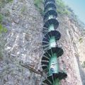 Die besten Bilder in der Kategorie Vote: Taihang Mountains, Dizzying, Spiral Staircase, Mountain, Rock, High