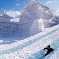 The Best Pics:  Position 1 in  - Icehouse with Ice Slide